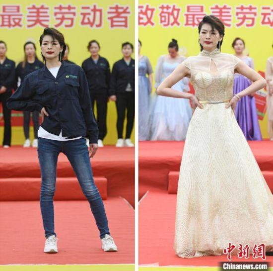 女工人身着工装与礼服进行走秀。(拼接图) 杨华峰 摄