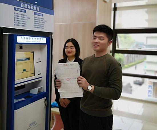 纳税人在志愿者辅导下,通过5G离厅式全自助办税终端领取了发票。