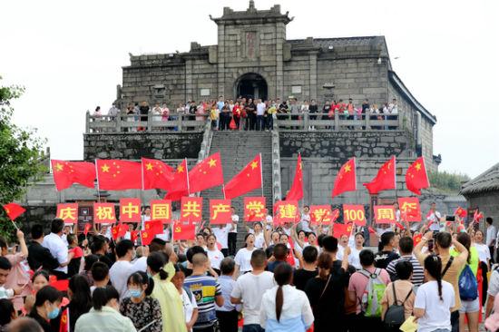 """7月1日,南岳山上祝融峰,市民和游客以快闪的形式向中国共产党成立100周年深情""""表白""""。罗盟 摄"""