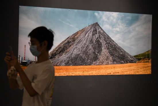 市民拍摄2013年摄影作品《瘢痕――矸石山》系列河南平顶山。