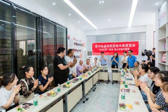 淮川街道中秋节民族联谊会活动现场。