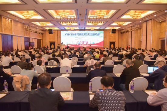 """湖南省2021年""""世界精神卫生日""""宣传活动现场。"""