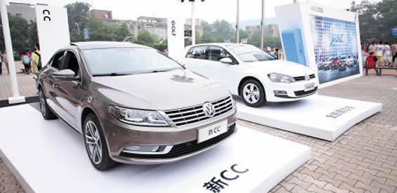 汽车市场竞争越来越激烈 各大车企营销纷纷接地气