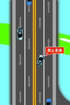 白色单虚线改单实线+湘江两大桥将禁止变更车