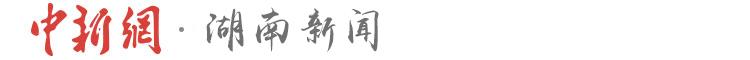 2019橘洲音乐节阵容公布 陈粒领