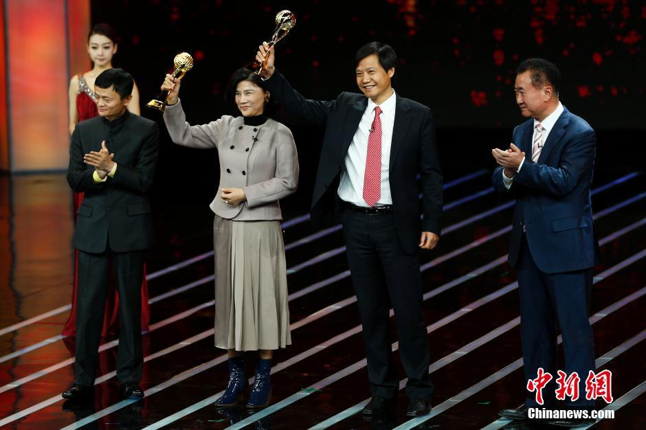 中国经济年度人物评选 王健林马云相逢一笑泯