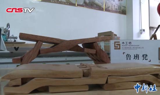 高校师生办木工坊