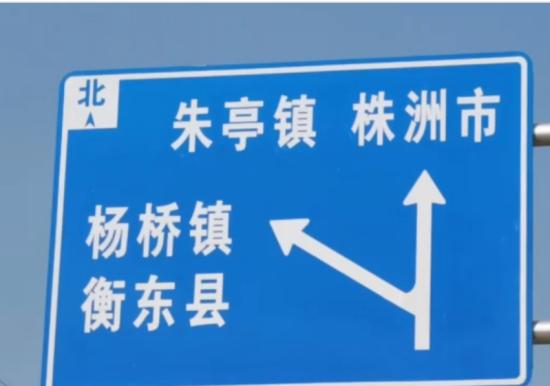 湖(hu)南�r(nong)村抗(kang)疫�扔�