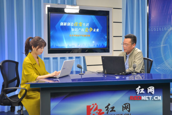 长沙市知识产权局局长孙进访谈