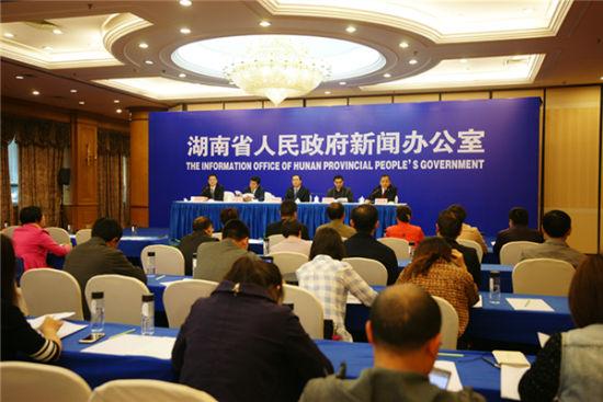 2015年湖南省知识产权保护状况白皮书发布