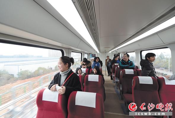 长沙磁浮列车试运行三个月  票价正在做方案论证