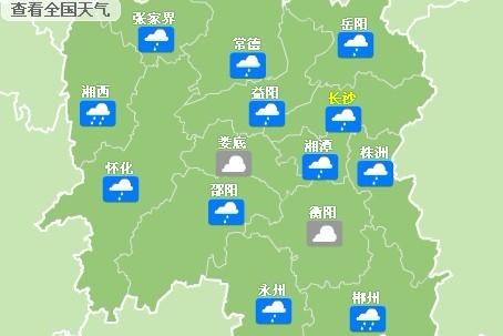 湖南天气网天气预报.(网站截图)-湖南拉响今年首个寒潮蓝色预警