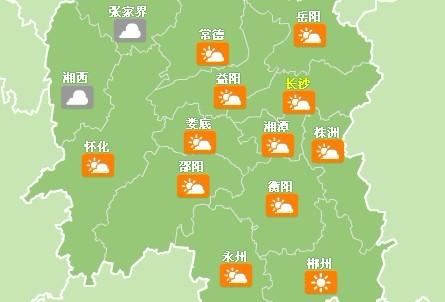 湖南天气网12月19日发布全省天气预报.(网站截图)-湖南气温缓慢