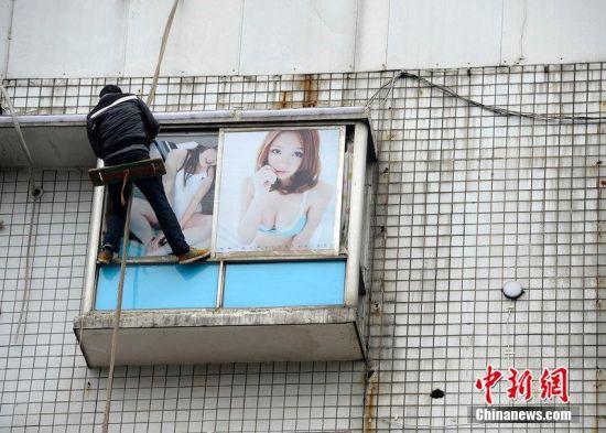 长沙现最a海报洗浴城多幅性感美女海报贴满5层李萌照片性感图片