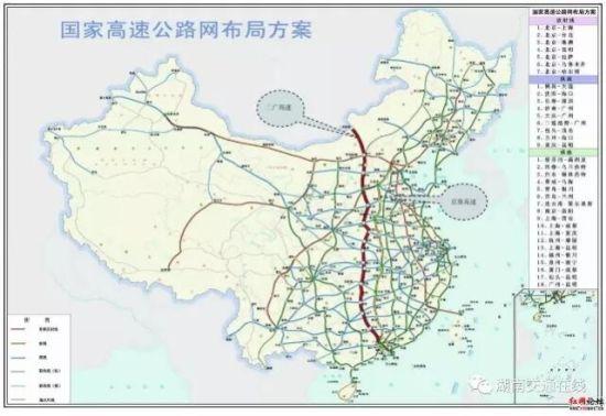 二广高速公路湖南湖北段全线贯通 通行更加便利