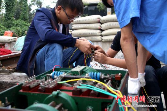 首个省部级工程技术研究中心落户湖南铁路科技职院