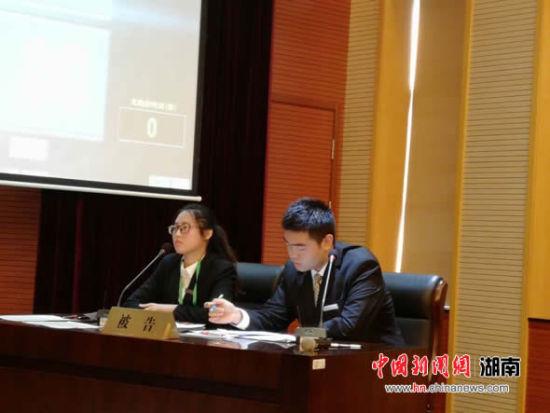 湘潭大学代表队由该校法学院·知识产权学院林秋璇、孙琦、王春霞、