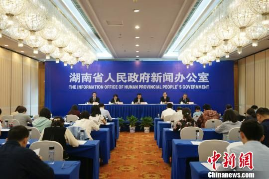 2016年湖南省知识产权保护状况白皮书发布