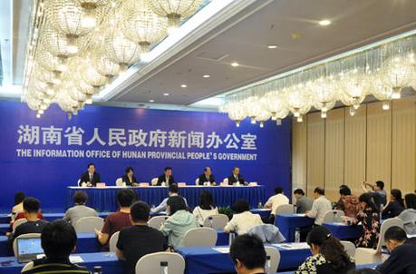 2016年湖南知识产权十大热点事件榜单发布
