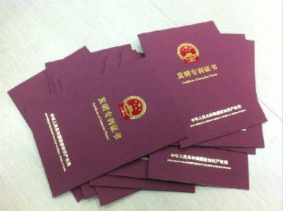 湖南一季度专利申请与授权数据出炉