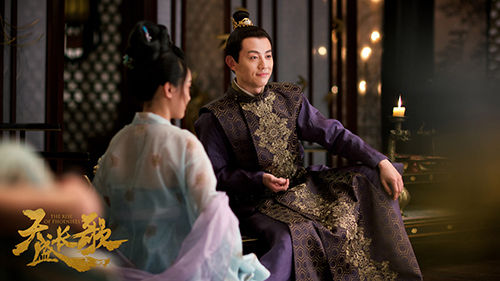 """《天盛长歌》开播 是安喜提""""颜王""""美誉"""