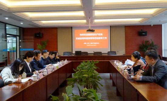 国家知识产权局专利局调研中国(长沙)知识产权保护中心