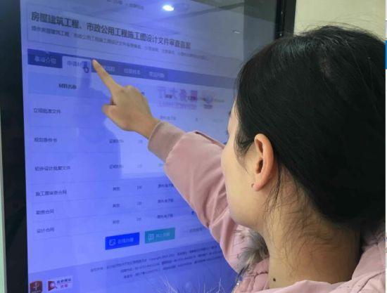 """轻松点手机,办事全搞定 ——长沙经开区门户网站升级 助力""""互联网+政务服务"""""""