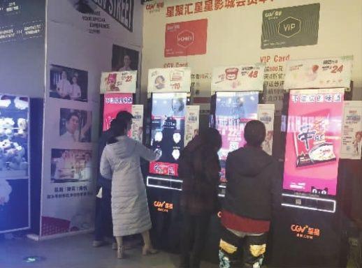 """长沙85家影院32家同意""""退改签"""""""