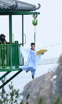 最新白菜网送彩金平江开通极限快跳