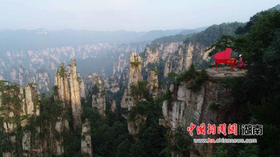 张家界系列诗歌音乐文化旅游活动获2018年度中国诗歌创新奖