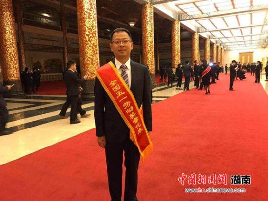 长沙火车南站吴平辉荣获2019年全国五一劳动奖章