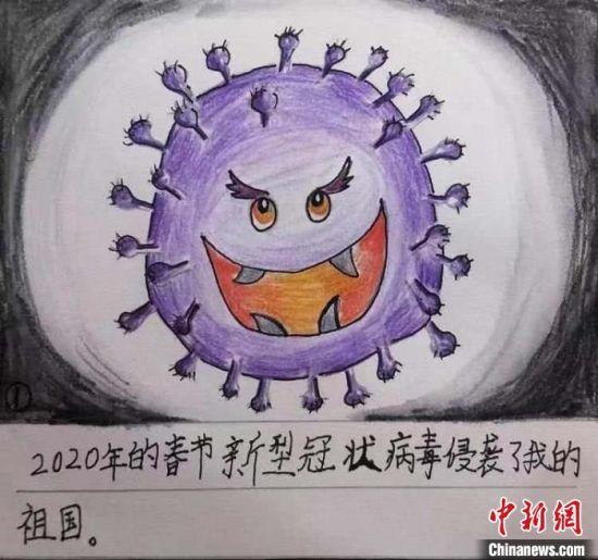 小学生防疫口罩设计图