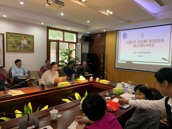 湖南湘潭大学学生将赴湘潭市64个村(社区)宣讲《民法典》