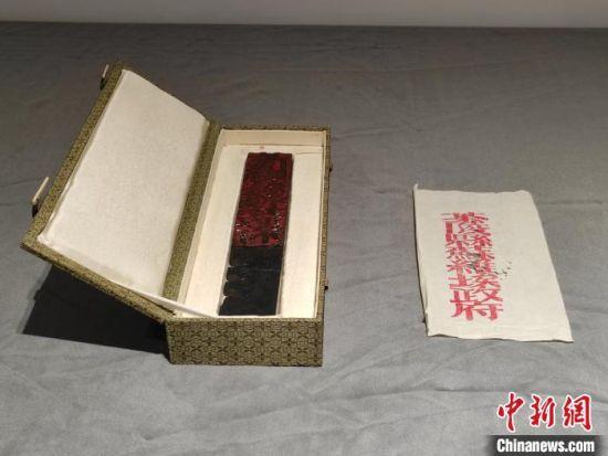 湖南省革命文物保护利用宣传活动月启动