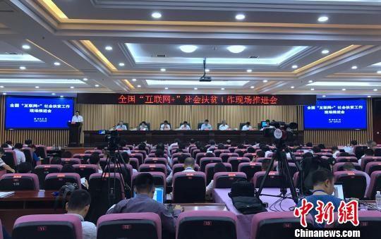 """中国社会扶贫网开启全国推广 """"永州模式""""成重点"""