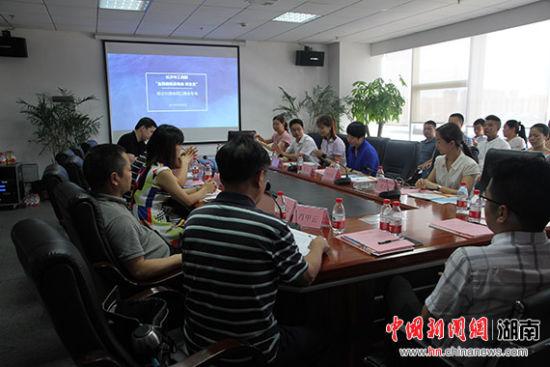 长沙市工商联举办银企对接会洞口商会专场