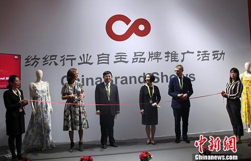 澳门永利娱乐场官网纺织行业自主品牌活动在巴黎揭幕