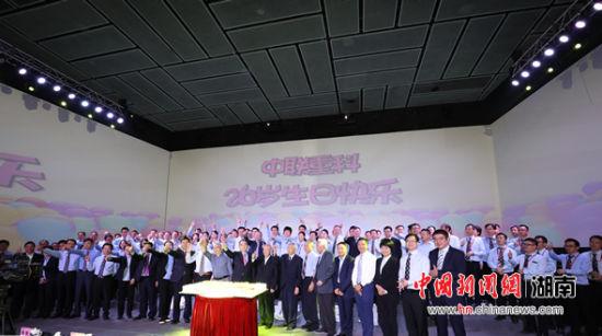 中联重科创立26周年:传承科研基因 迈向国际一流