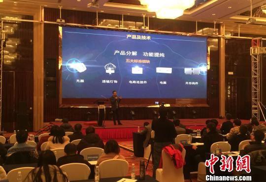 第五届最新白菜网送彩金省创新创业大赛总决赛长沙举行