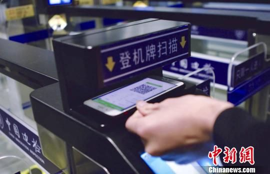 """中国首条洲际航线""""无纸化""""乘机服务长沙开通"""