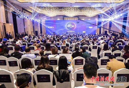 中国婚嫁行业互联网高峰论坛长沙举行