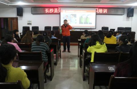 长沙县妇幼保健院举行消防安全知识培训