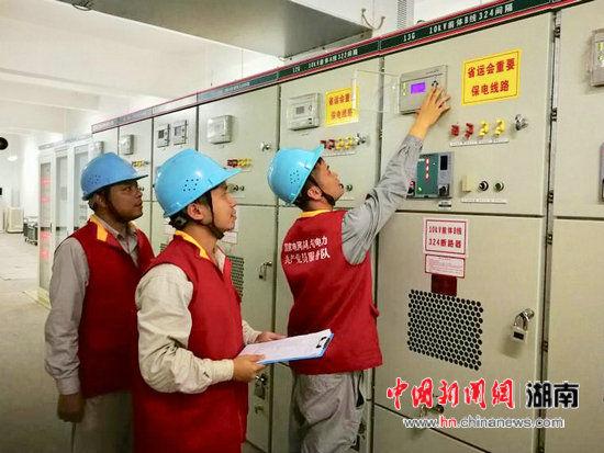 国网衡阳供电公司高规格完成省运会保供电任务