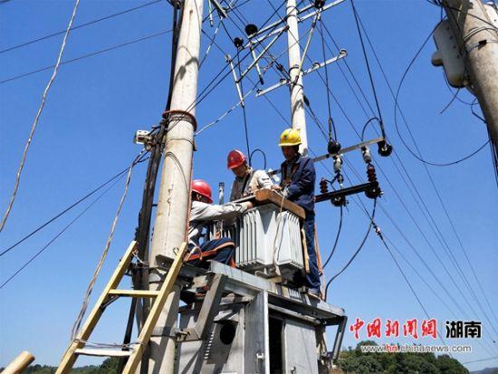 国网衡阳供电公司圆满完成国庆节保供电任务