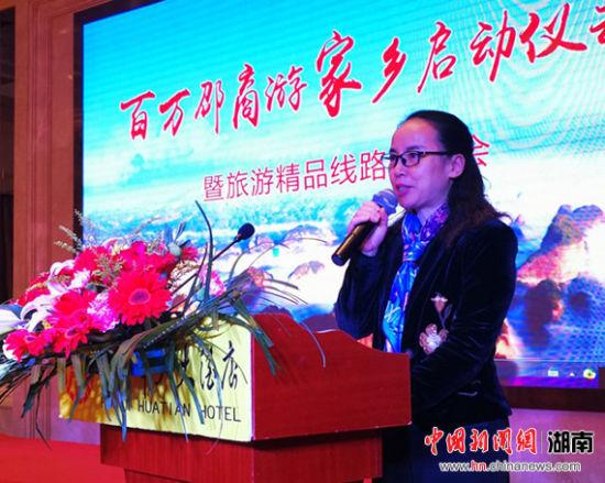 """海外""""中国犹太人""""成家乡旅游文化推广者"""