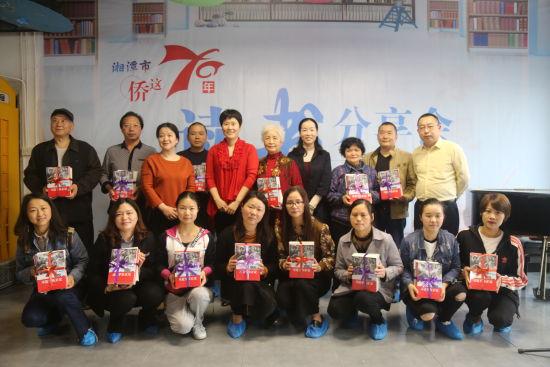 """湘潭市侨联启动""""侨这70年""""读书分享会活动"""