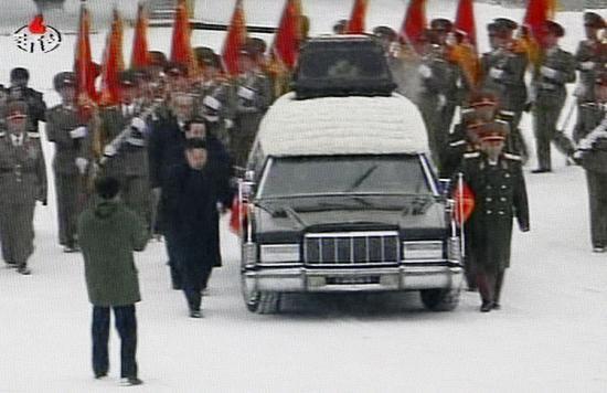 朝鲜为已故最高领导人金正日举行中央追悼大会