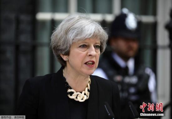 """外媒:英国或将向欧盟支付200亿欧元""""脱欧费"""""""