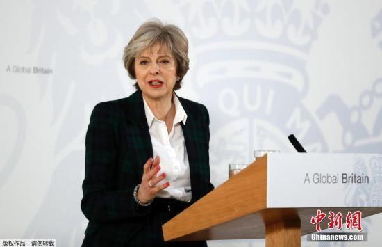 """英国""""脱欧""""欧盟首席谈判代表向英国首相""""施压"""""""