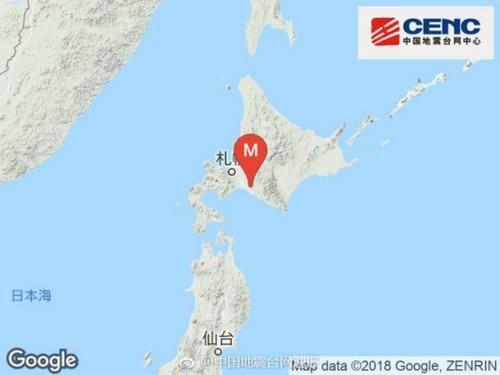 日本北海道地区发生6.9级地震 震源深度40千米
